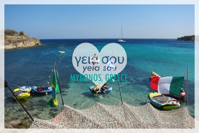 yeia sou from mykonos copy