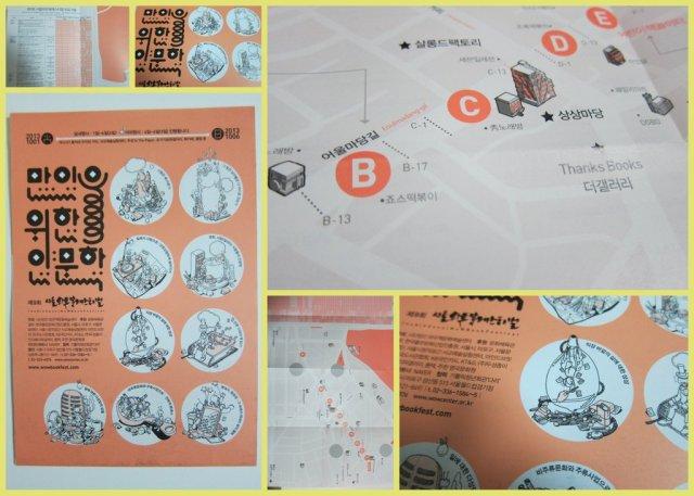 maps of seoul1