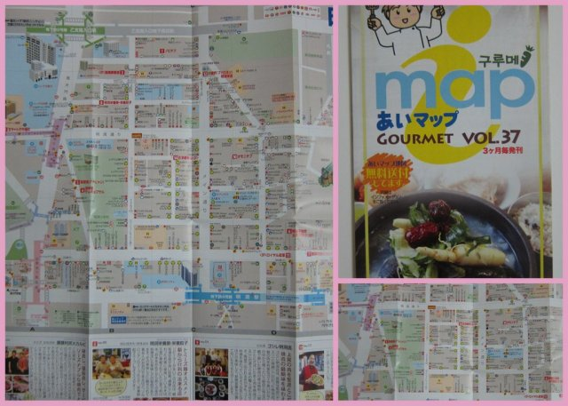 maps of seoul10