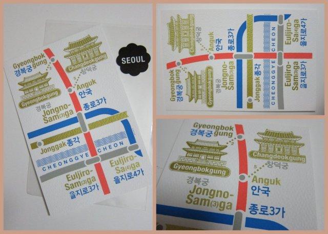 maps of seoul5